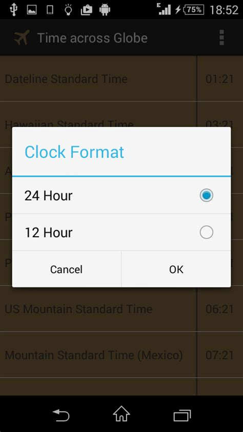date format javascript 24 hours android creating too many adapters for 24 hour format to