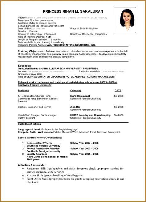 blank resume pdf template billybullock us