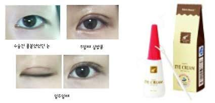 Mymi Breast Up Pengencang Pembesar Payudara Best Seller yukie shopz eye krim pembuat lipatan mata