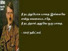 hitler biography in tamil hitler quotes on media quotesgram