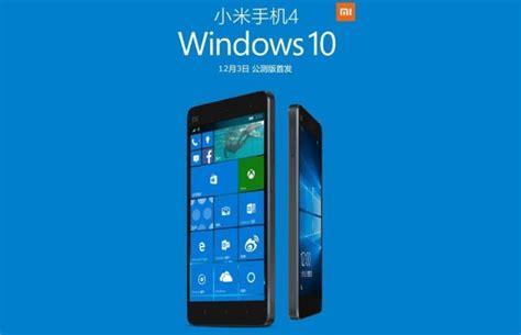 install windows 10 xiaomi how to install windows 10 mobile rom on xiaomi mi 4 guide