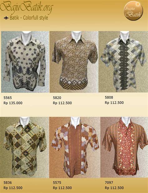 produk baju batik pria dewasa hem batik bagus desain batik wanita mix
