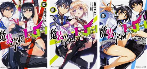 hybrid x magias academy ataraxia vol 2 anime per hybrid x ataraxia potenziamoci facendo le