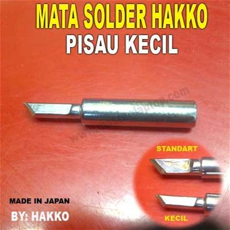 mobile version larger hakko 900m t sk