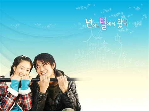 film drama korea which star are you from what s your star korean drama 2006 넌 어느 별에서 왔니