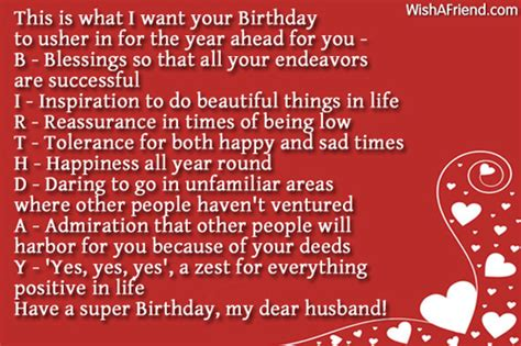 Husband Birthday Card Quotes Birthday Quotes For Husband Quotesgram