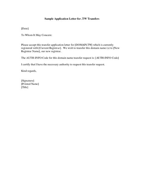 application letter sle in doc application letter for doc 28 images cover letter doc