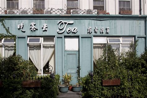 town tea room thames town china ghost town tea room lazer