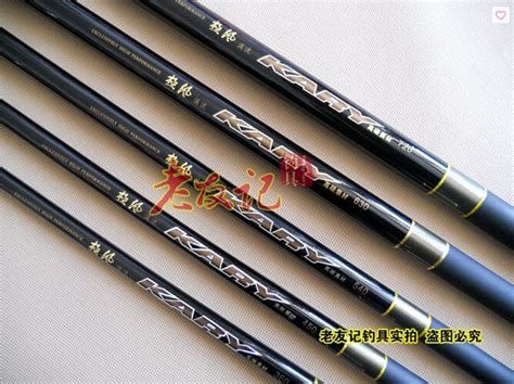fishing boat name brands fishing boat names promotion shop for promotional fishing
