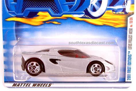 lotus project m250 lotus project m250 model cars hobbydb