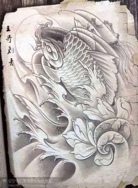 tattoo koi sketchbook 176 koi 176 a collection of ideas to try about other japanese