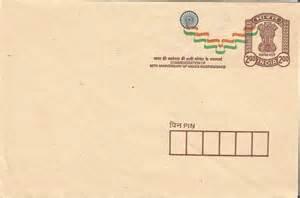 errors varieties envelopes india post indian st ghar
