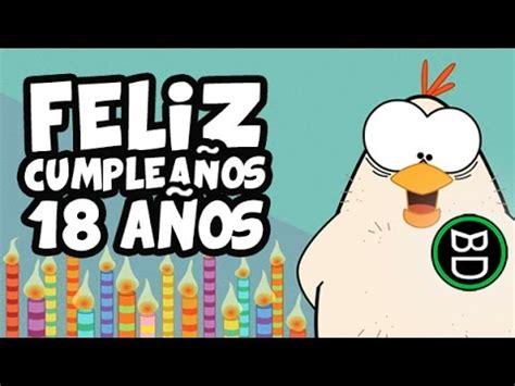 fotos graciosas de cumpleaños gratis feliz cumplea 241 os 18 a 241 os tarjetas divertidas humor