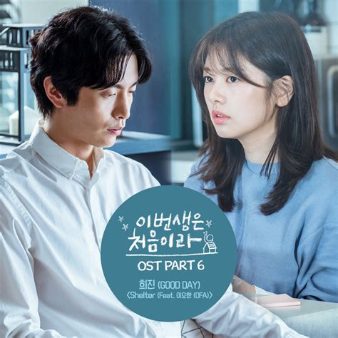 download mp3 good life ost mtma download single good day because this is my first life
