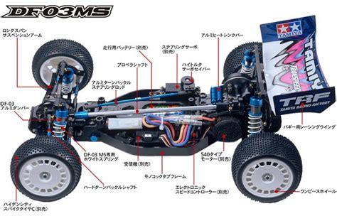 Gear Box Ms By Sk Tamiya tamiya df 03 ms chassis 49496 rcscrapyard radio