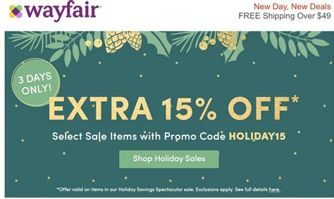 Wayfair Gift Card Discount - wayfair coupons get 25 off promo codes november 2017 autos post
