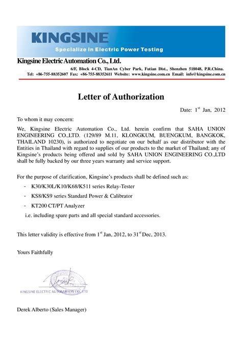 authorization letter distributor sle kingsine authorization distributor