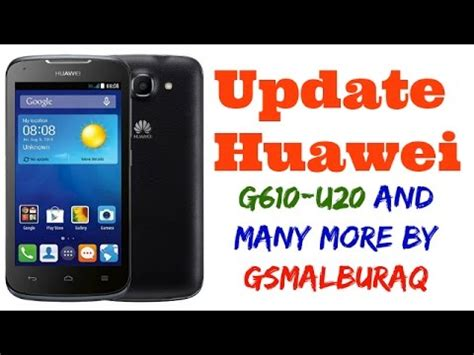 themes for huawei g610 u20 update huawei g610 u20 by gsmalburaq youtube
