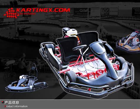 volante go kart 2 sedile elettrico go kart volante go kart quattro posti