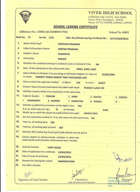 Transfer Certificate Letter In Kannada Welcome To Vivek High School