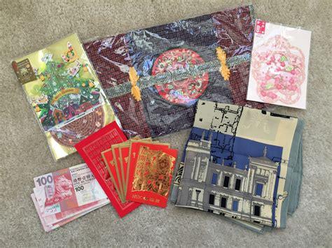 hong kong haul 171 notebook