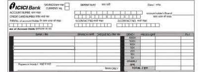bank deposit slip template excel project management