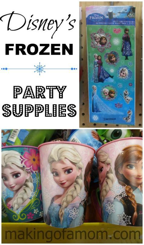 frozenfun   cool  walmart toys
