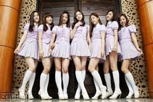 Girlband korea a pink foto foto hot hot foto foto hot hot
