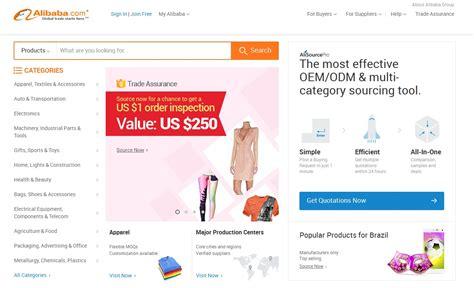 alibaba promo alibaba reviews and coupons pandacheck