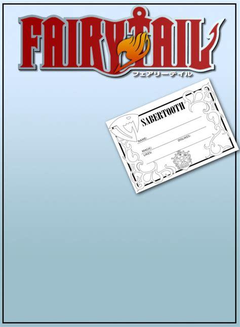 ft sabertooth guild card blank by nekoxity on deviantart