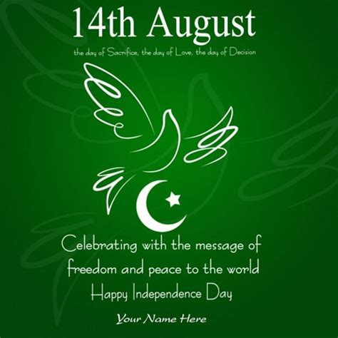 pakistan independence day quotes images with name edit