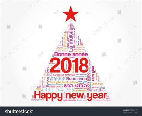 new year in language 2018 happy new year different languages stock vector