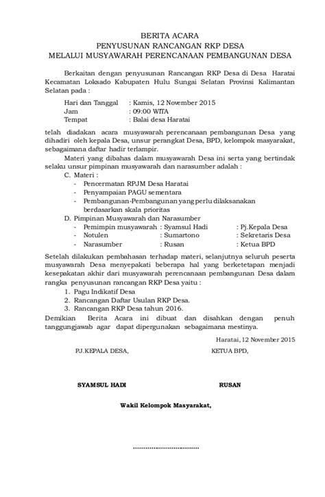 format berita acara musyawarah desa berita acara musyawarah desa rkp des