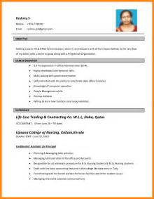 Biodata Template by 5 Biodata Format In Word Plan Template