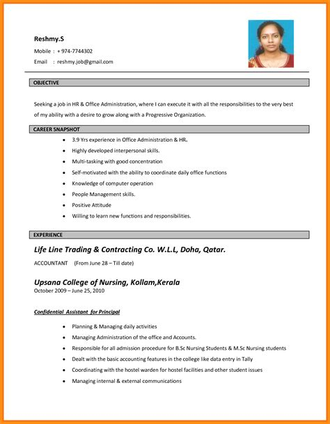 Resume Format Of Biodata 5 Biodata Format In Word Plan Template