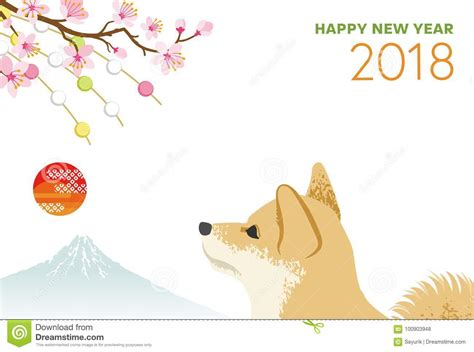 new year 2018 period new year card 2018 japanese shiba inu and