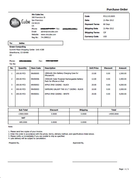 Purchase Order Invoice Template invoice software purchase order template