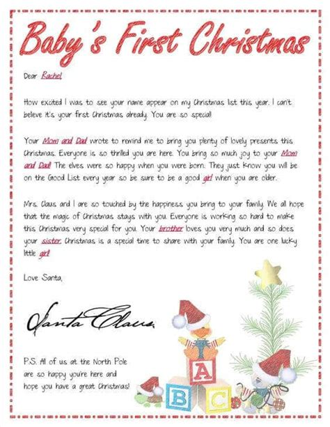 free printable personalised letter from santa template 15 printable letters from santa spaceships and laser beams