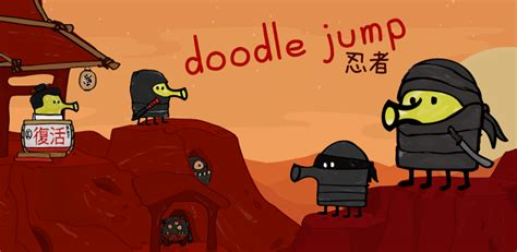 doodle jump android apk doodle jump 2 0 0 on a apk format for android