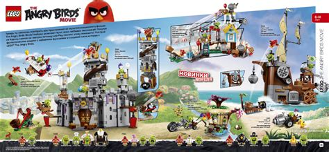 Angry Birds Lego 2016 lego angry birds sets revealed castle pirate ship