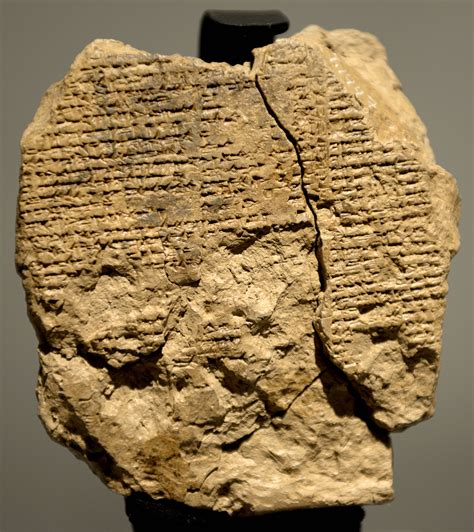 The Epic Of Gilgamesh file side of the newly discovered tablet v of the
