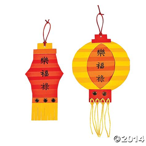 Paper Crafts For New Year - new year paper lantern craft kit 12 pk
