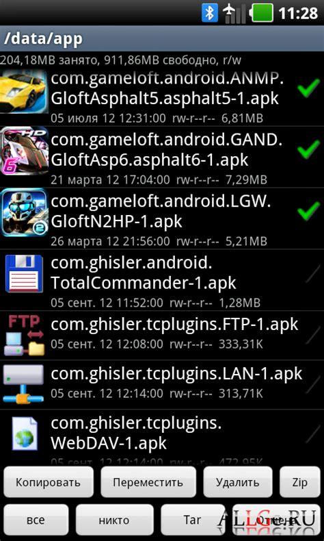root exporer apk скачать root explorer apk 187 файловые менеджеры для android 187 всё для сенсорных телефонов allge ru
