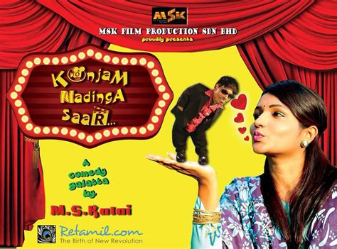 film love ringtone love theme from tamil movie song musical tamil ringtone