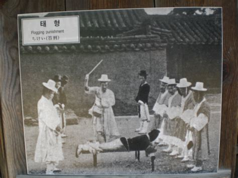 school corporal punishment cane crime and punishment in the joseon dynasty the news from