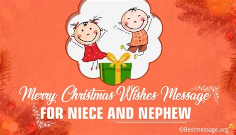 merry christmas wishes message  niece  nephew