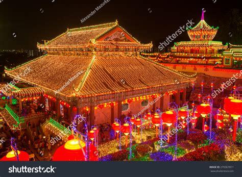 penang during new year beautifully litup kek lok si temple stock photo 279367811