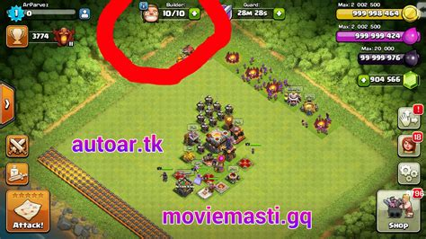 game java coc mod updated ক ল শ ওফ ক ল ন স এ আনল ম ট ড জ মস গ ল ড এব ট ওন