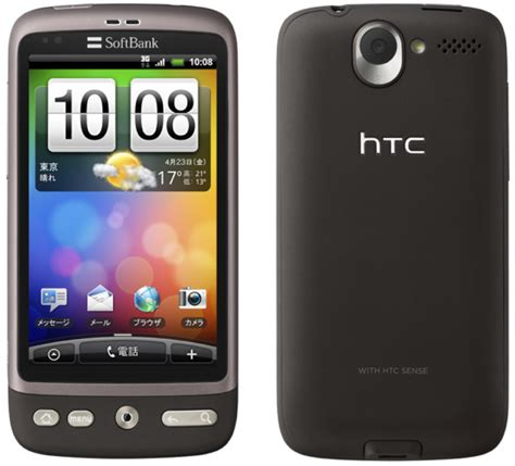 Android Without Sim Card is it possible to use wi fi on android htc desire without