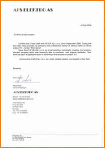 Work Certification Letter Sample To Whom It May Concern 8 Employment Certificate To Whom It May Concern Mail Clerked